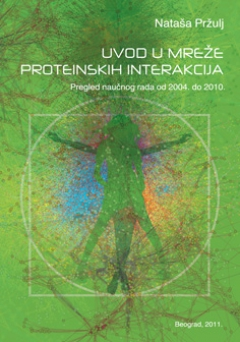 Introduction to the network of protein interactions